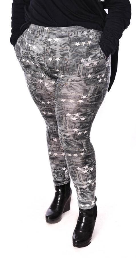 Spodnie szare kieszonki z gwiazdkami